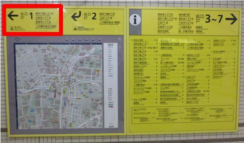 南北線麻布十番駅改札付近