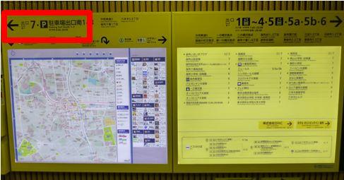 大江戸線麻布十番駅の案内板